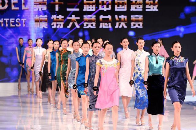 """第十三届""""中国超级模特大赛""""总决赛在青岛举行"""