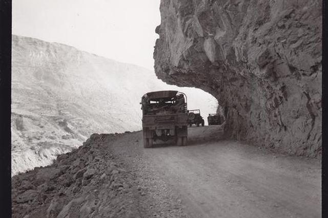 滇缅公路通车80周年:涅槃重生 传奇依旧