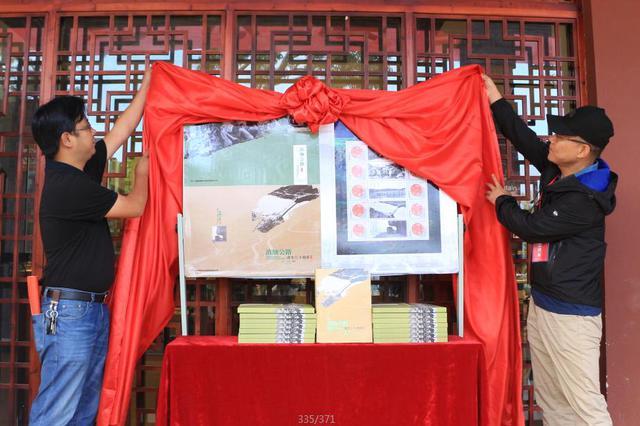 《滇缅公路通车八十周年》纪念邮册8月30日首发