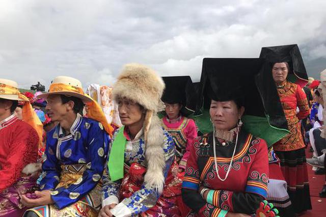 图集丨云南泸沽湖摩梭人转山节开幕 各民族盛装参加