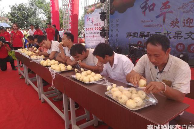 视频|云南禄丰县和平镇举行吃梨比赛 光看牙都已酸