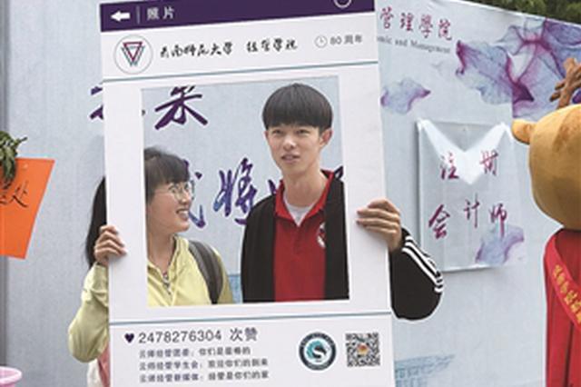 云南师大近万名新生报到 本科生女生约占72%