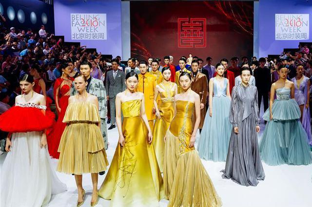 2018北京时装周拉开帷幕