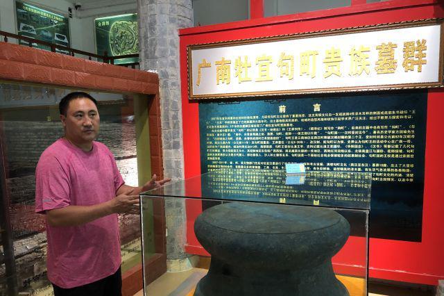 云南广南句町古国:历史尘埃中的壮族文明