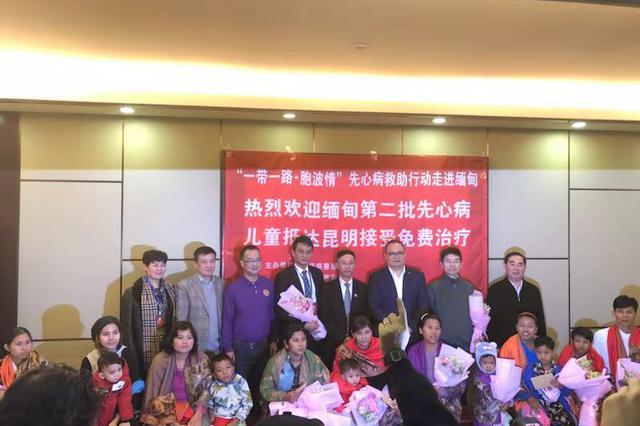 救助缅甸先心病儿童第二批患儿抵昆 首台手术15日进行