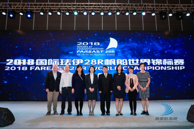 2018国际珐伊28R帆船世界锦标赛拉开帷幕