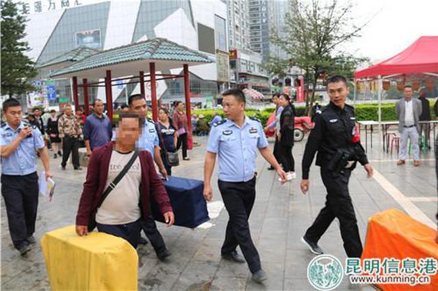 云南文山整治野生鸟类非法交易 处罚11名违法人员