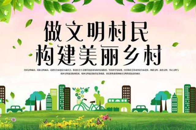 """云南昭通乡村振兴:从""""窝""""在村里到""""花""""开遍地"""
