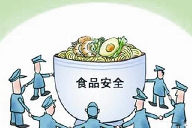 昆明通过创建国家食品安全示范城市中期绩效评估