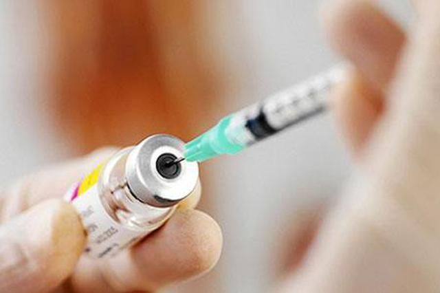 昆明现已进入流感疫苗接种旺季 建议尽早接种