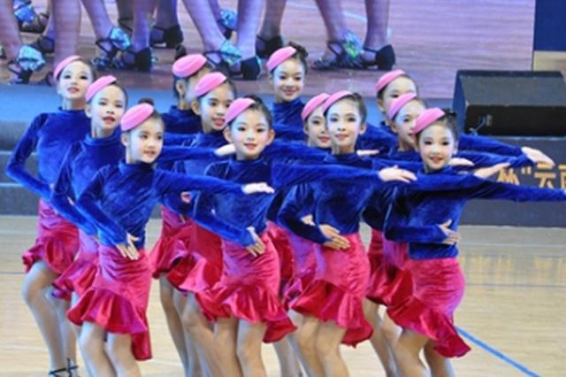 舞步翩跹 云南省第九届学校体育舞蹈大赛总决赛开赛