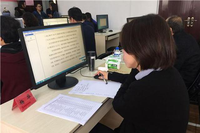 """第三届""""春城创业荟""""海选结束 260个项目入围初赛"""