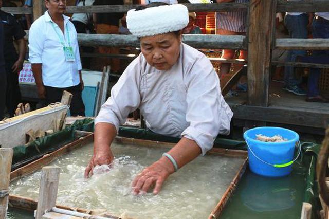 非物质文化遗产——云南芒团傣族手工造纸技艺