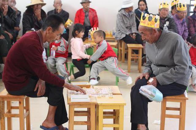 云南施甸:公益陪伴是最美的重阳节礼