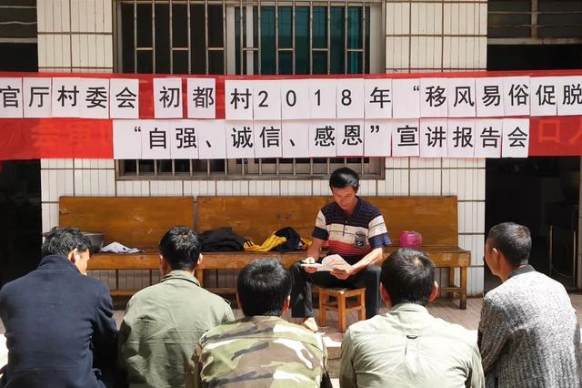 """建水县开展""""移风易俗促脱贫""""专题宣讲活动"""