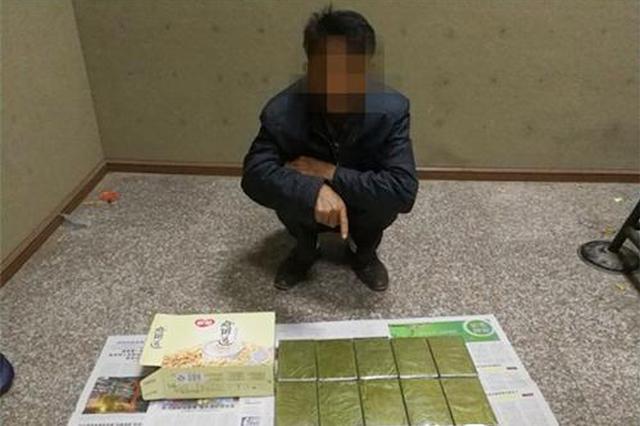 大理巍山警方打掉一贩毒团伙 缴获海洛因3.5公斤