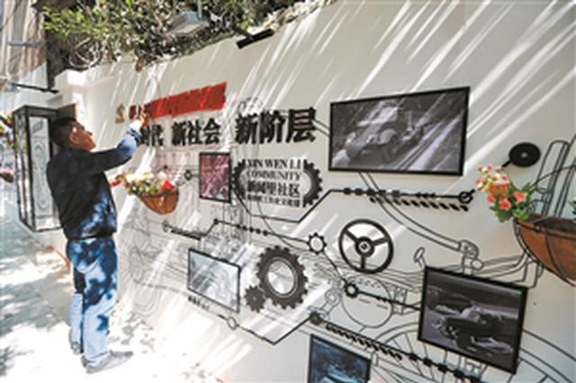 南侨机工主题文化街在昆明新闻南路上线