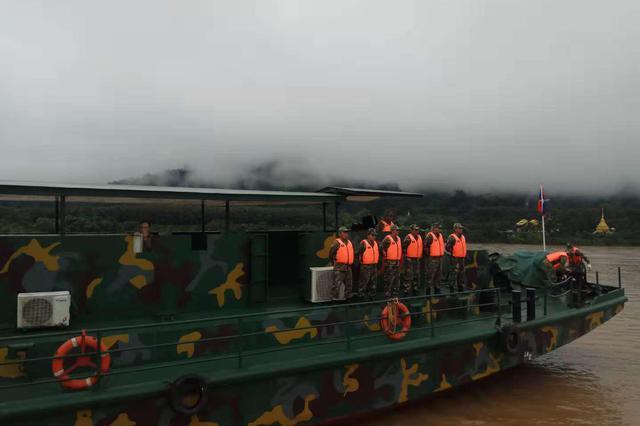 第75次中老缅泰湄公河联合巡逻执法行动于26日结束