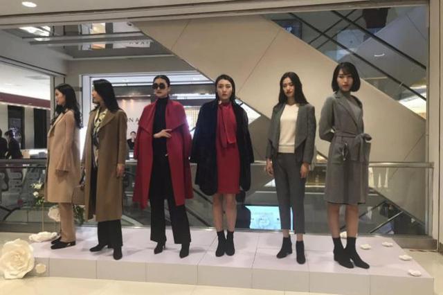 焕新女装新品品鉴2018昆明百盛品牌周开幕