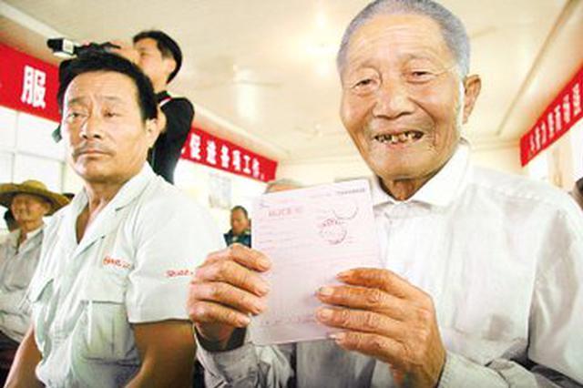 云南确保农村低保标准不低于国家扶贫标准
