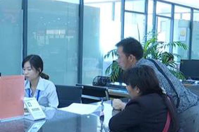 """云南安宁率先实现""""互联网+政务服务""""平台五级联通"""
