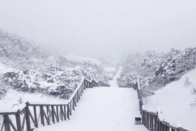 本周后期 滇东降温 高海拔山区还将出现降雪