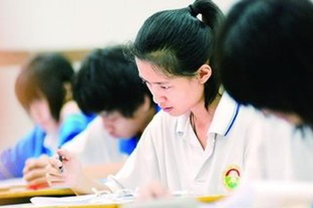 怎么看 昆明多家学校禁止学生手机 平板进课堂