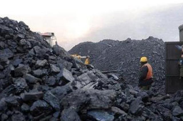 云南寻甸一煤矿收到大罚单 违法生产被行政处罚253万