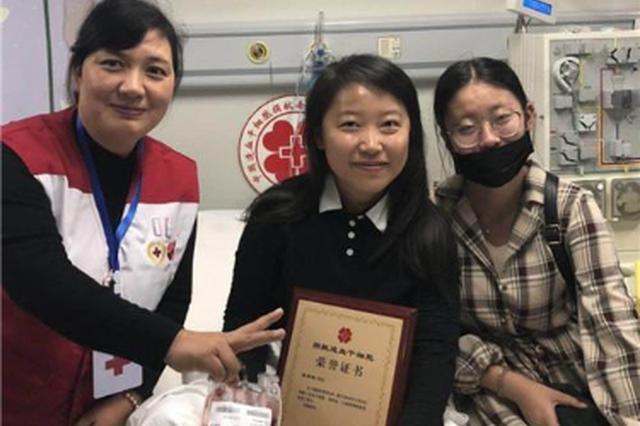 云南80后爱心妈妈捐献造血干细胞 挽救6岁幼童生命