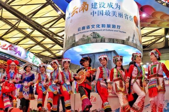 云南组团赴沪参加旅交会 特色旅游资源受追捧