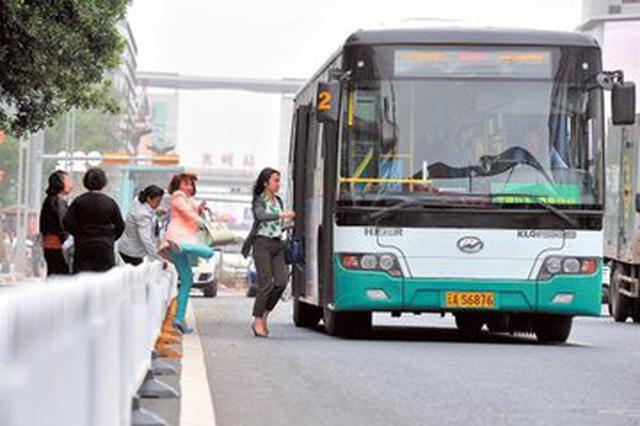 昆明人民路潘家湾等15个公交站点启用新站台