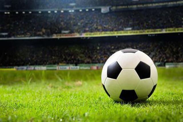 云南国际足球邀请赛落幕 以足球助推国际交流与合作