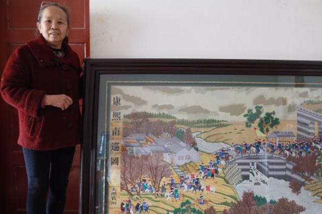 """云南大妈耗时10年绣出《康熙南巡图》 """"想捐给博物馆"""""""