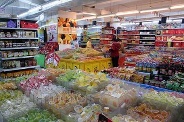 """云南已建成79个""""公安自助便民服务超市"""""""