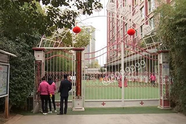 昆明金庭幼儿双语园突发火情 目前已经停课