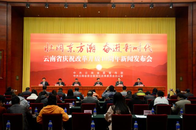 云南生态保护指数位列全国第2 环境质量排名第5