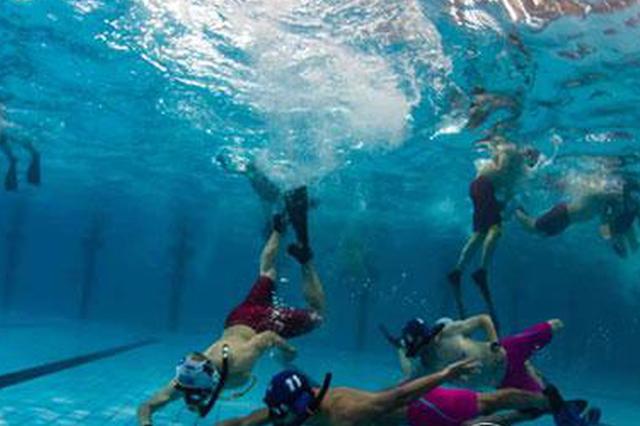 2018中国水下曲棍球第三届新秀杯在昆落幕