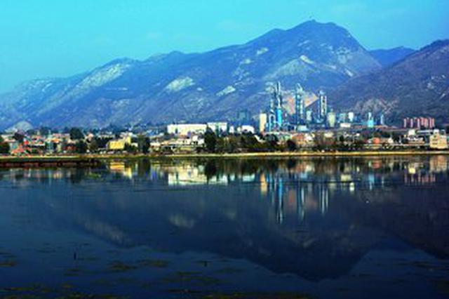改革开放40年云南生产总值增长236.2倍 年均增长10.0%