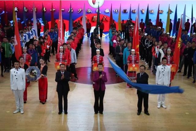 云南省第十一届少数民族传统体育运动会胜利闭幕