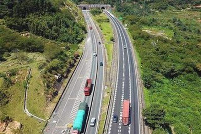 公安部公布十大事故多发长下坡路段 云南占3个