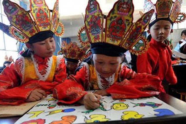 云品丨33万元公益善款将支持纳西族东巴文化传承