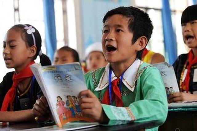 在校生134.37万人 云南民办教育固定资产值超170亿元