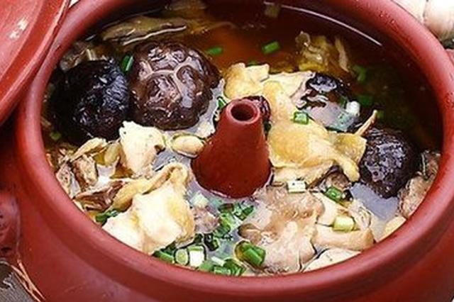 美食丨云南名菜汽锅鸡 鸡块鲜嫩汤汁甜美