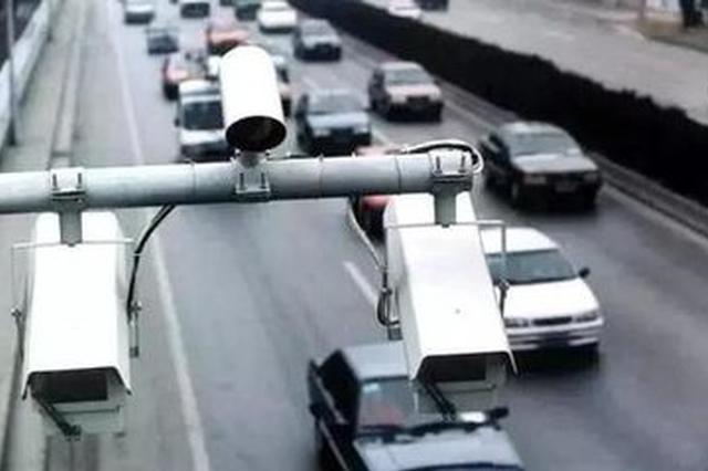 规范文明行车 昆明29个路口启用新增电子监控