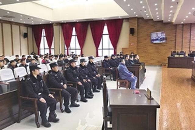 寻衅滋事利器伤人 昭通5被告涉恶犯罪被判刑