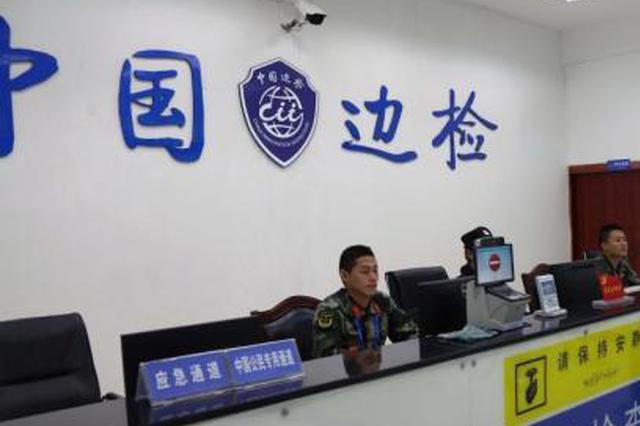 2018云南边检共查验出入境旅客4584万人次
