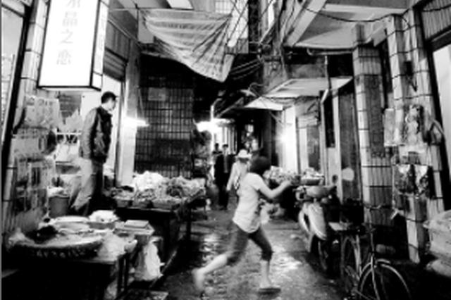 昆明发布城中村最严管理令 不符合要求房屋停止出租