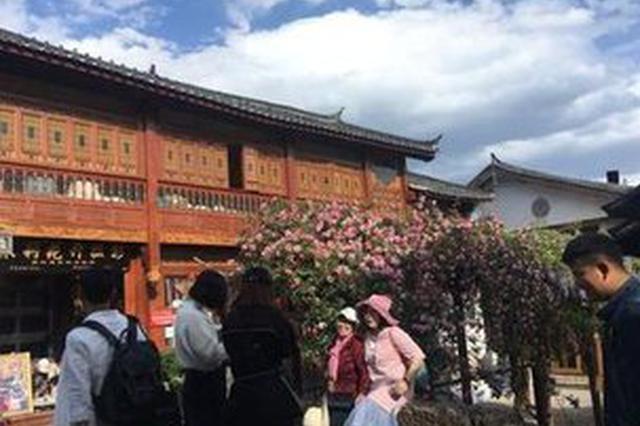 云南丽江发布旅游红黑榜 一名导游骗游客消费上黑榜