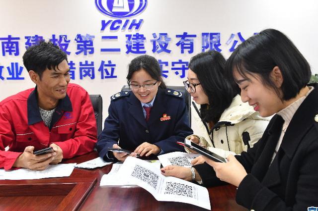 """云南税务:""""三变化""""加速释放个税红利"""