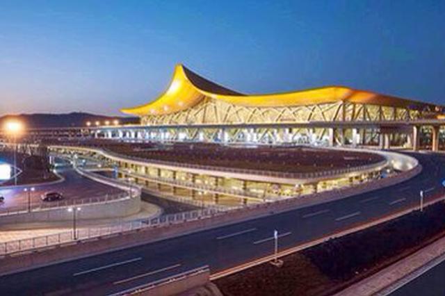 全长10.732km 长水机场至双龙高速公路预计本月开工